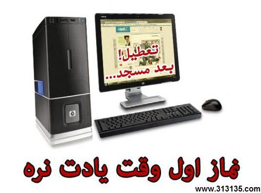 148965973230990485560265572667.jpg
