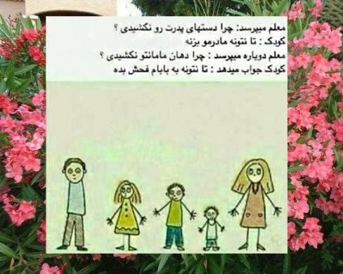 دعواي  والدين