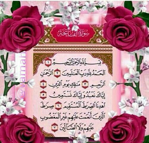 قرآن مجید در دلالت خود مستقل است