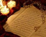 شبهه در مورد آیه 34 سوره نساء