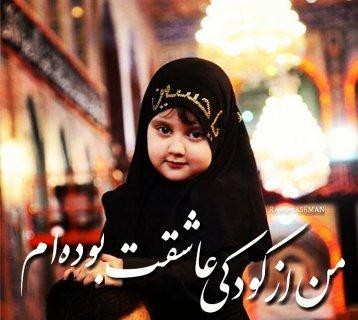 اللهم صل علي محمد وآل محمد