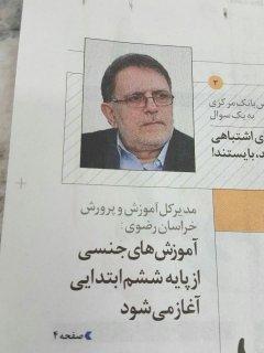 سند2030