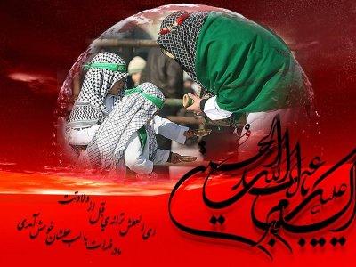 چرا من هر ساله برای امام حسین و یارانش عزاداری می کنم؟