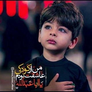 من از کودکی عاشقت بوده ام امام من