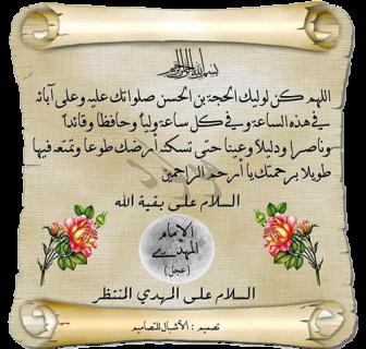 وضوی حرام