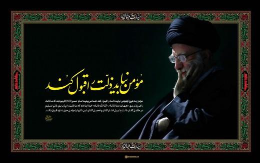 عشق یعنی رهبرم سید علی