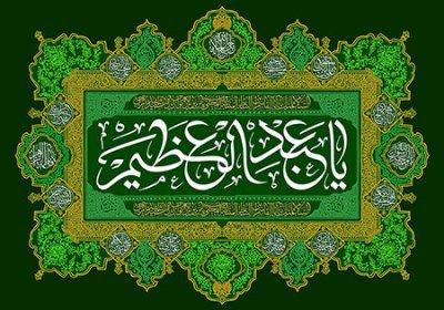 زندگینامه حضرت عبدالعظیم حسنی (علیه السلام)