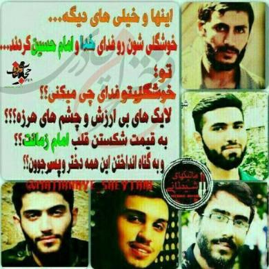 اللهم صل علی محمد وآل محمد