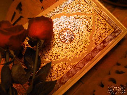 آغاز تلاوت قرآن با سازها و غنا .