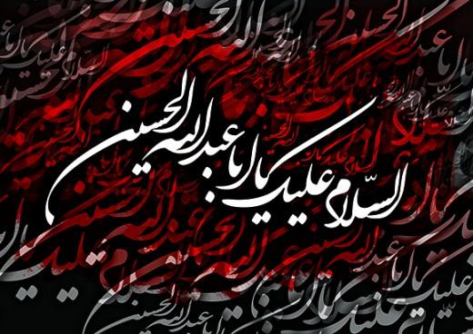 خواب حضرت عزراییل